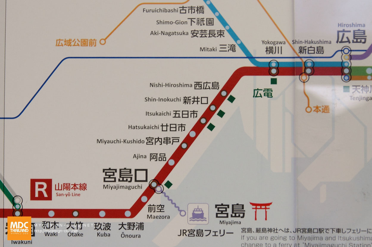 MDC-Japan2015-366