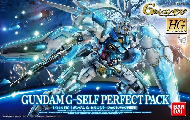 HG Gundam G-Self [Perfect Pack] - Box Art