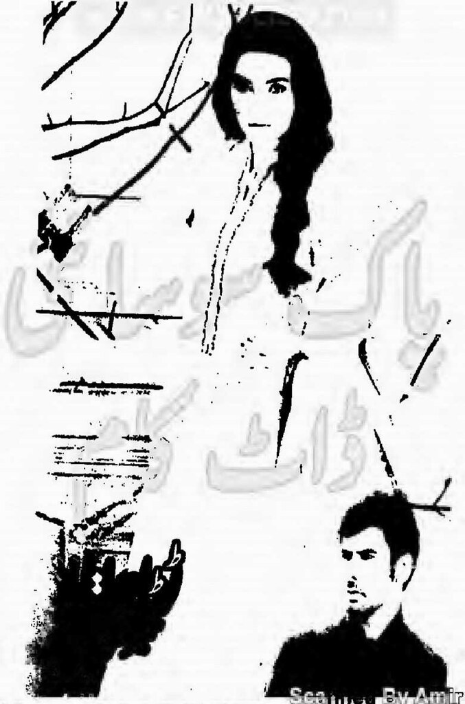Toota Hua Tara Part 2 is a very well written complex script novel by Sumaira Sharif Toor which depicts normal emotions and behaviour of human like love hate greed power and fear , Sumaira Sharif Toor is a very famous and popular specialy among female readers
