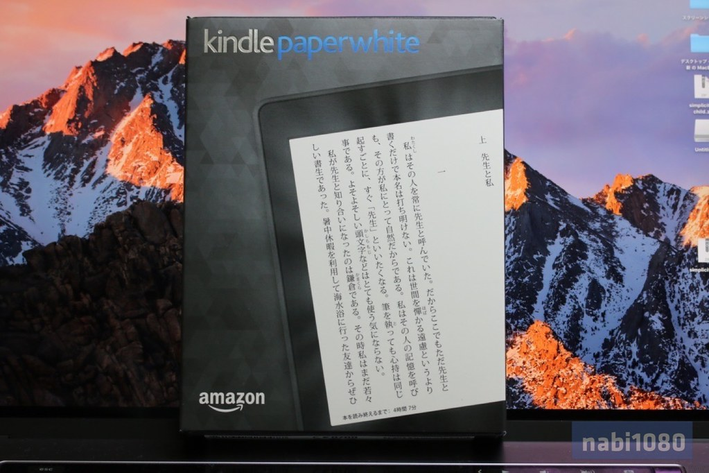 KindlePaperWhite01