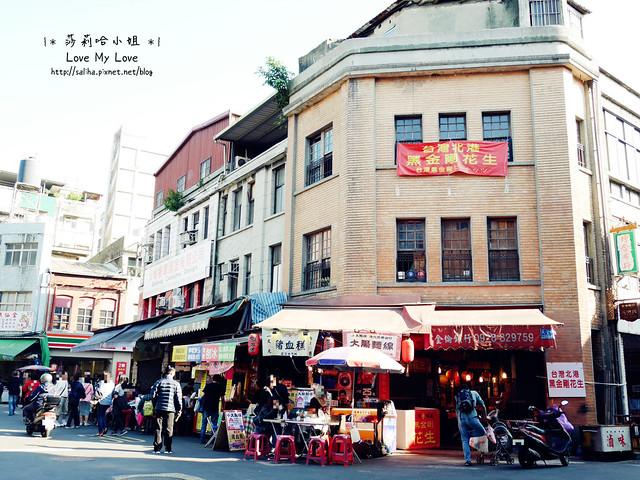 台北景點迪化街一日遊 (17)