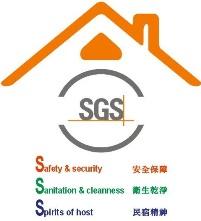 小琉球民宿,SGS認證