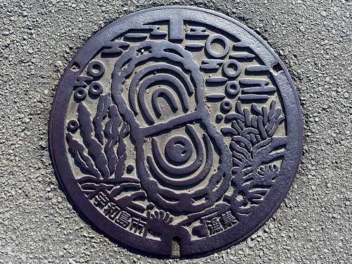 Uwajima Ehime, manhole cover 5 (愛媛県宇和島市のマンホール5)