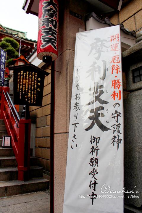 上野住宿推薦 上野百夫長酒店