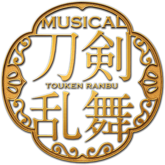 Touken Ranbu Musical Announced