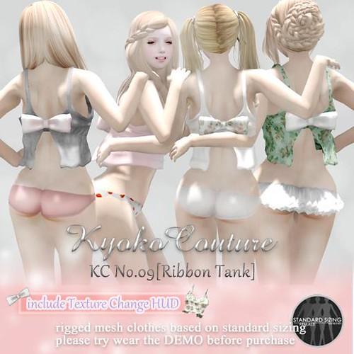 KC*M No.09[Ribbon Tank]