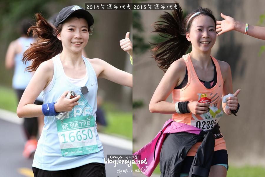 2015.6.22 ▐ 跑腿小妞▐ 那一年我昏倒的 2015 NIKE #WERUNTPE 女生半馬 女子 WE RUN TPE Taipei 賽事 20