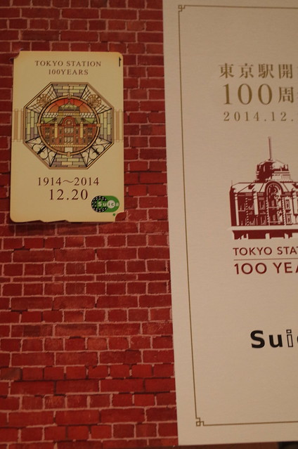 JR Tokyo Station 100th Anniversary Suica 03