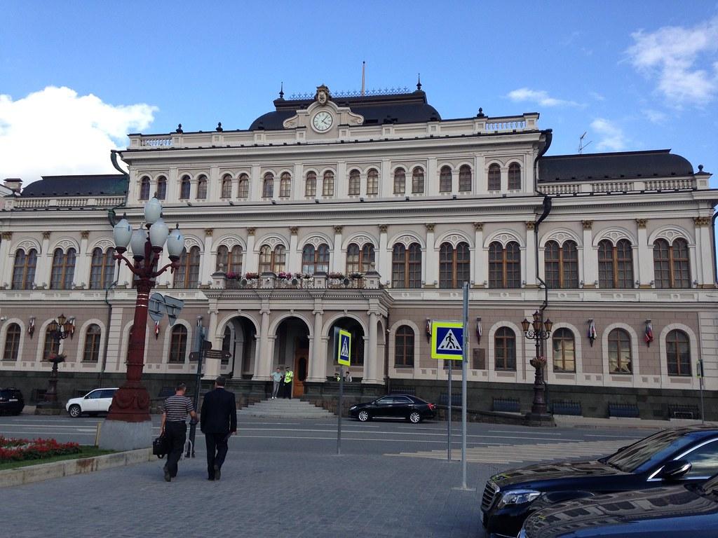 Kazan, Russia - August 2015
