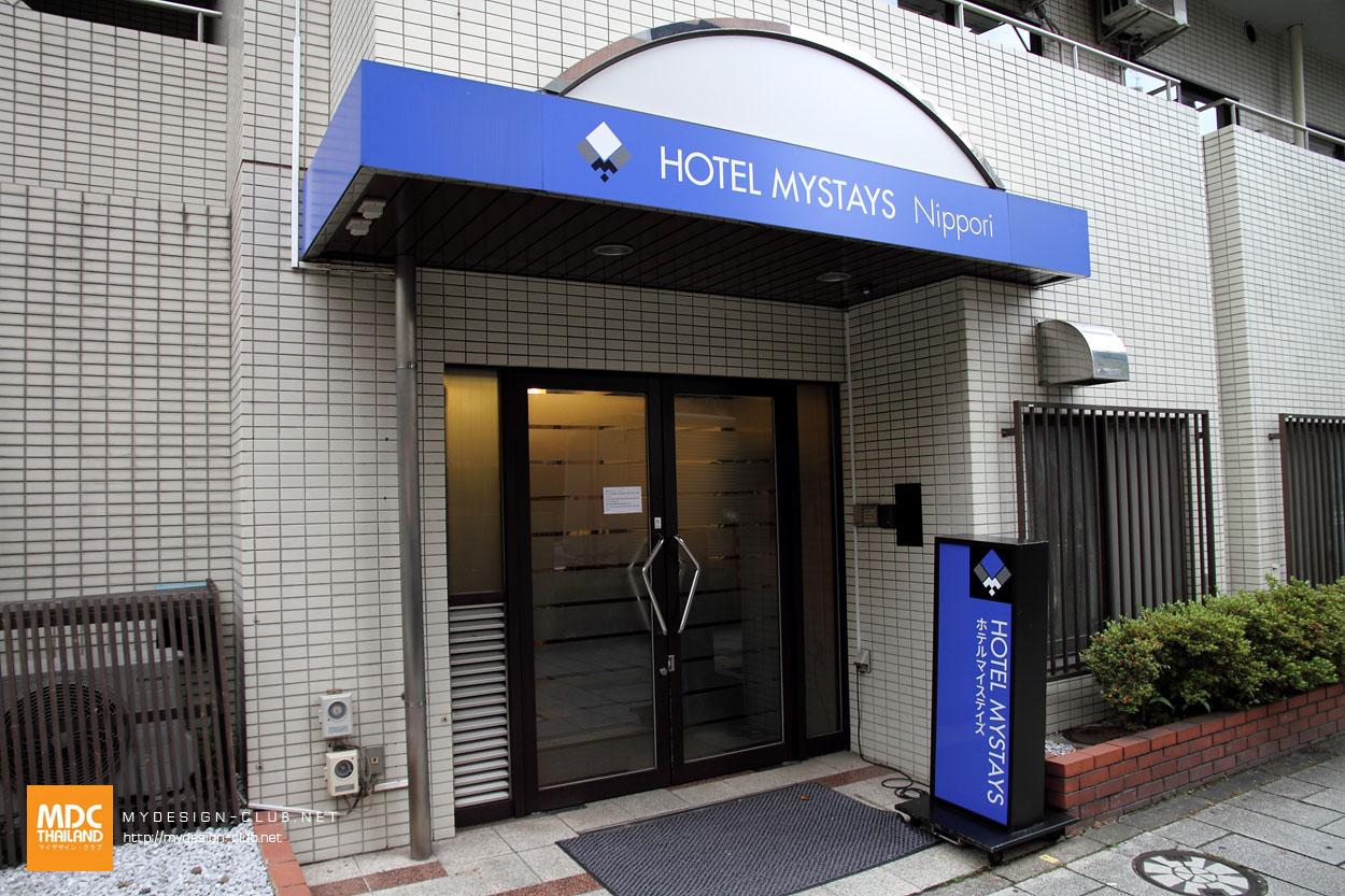 MDC-Japan2015-589