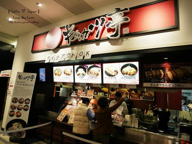台場百貨美食餐廳推薦拉麵豬排飯 (16)