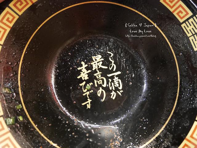 東京自由行必吃上野美食一蘭拉麵 (23)