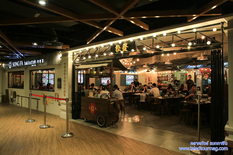 ร้านซงฟ้า บักกุ๊ดเต๋ Song Fa Bak Kut Teh สิงคโปร์