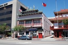 Lung Kong Tin Yee Association est. 1876