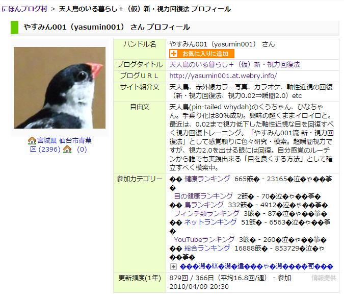 検索妨害画像コレクション02