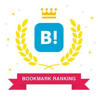はてなブックマーク10年間のブックマーク数ランキング 100位まで : はてなニュース