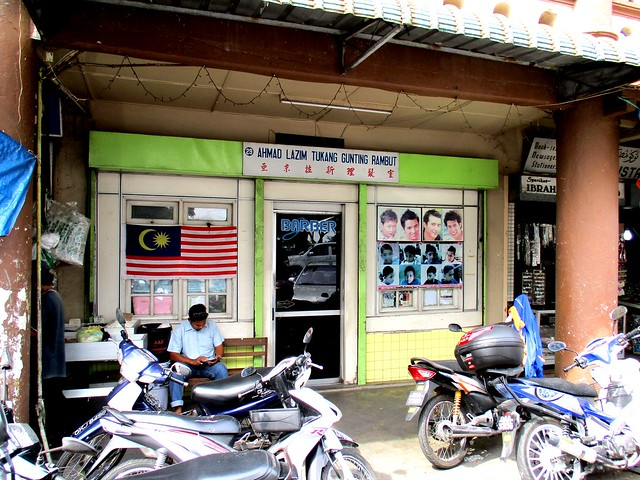 Gambir barber shop