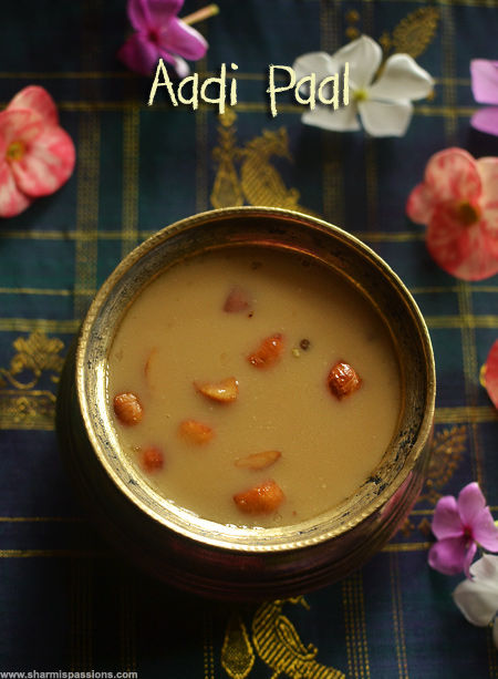 Aadi Paal Recipe