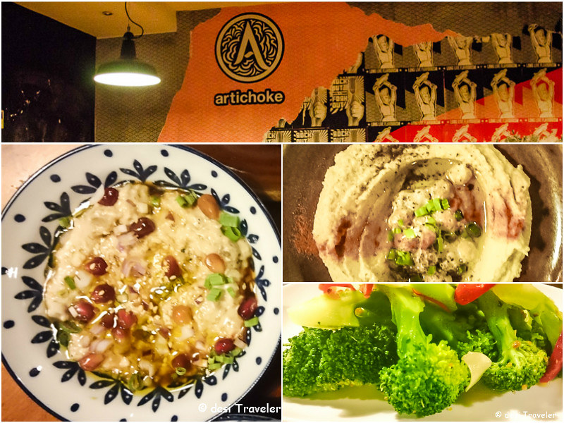 Mediterranean Food at Artichoke Singapore