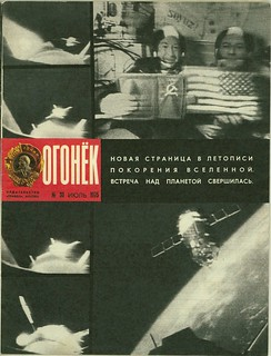 Огонек 1975-30_01