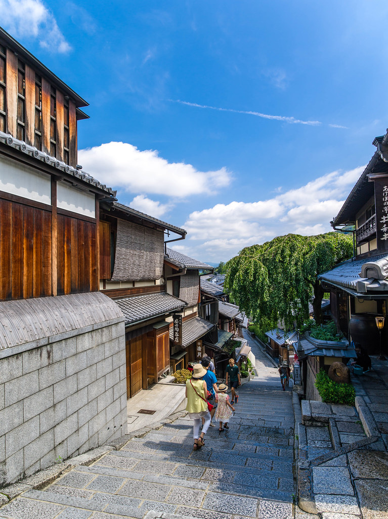 Kyoto Travel㉙