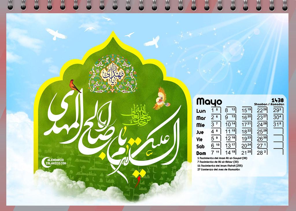 Calendario Islamico 1438.Calendarioislamico Com S Most Interesting Flickr Photos Picssr