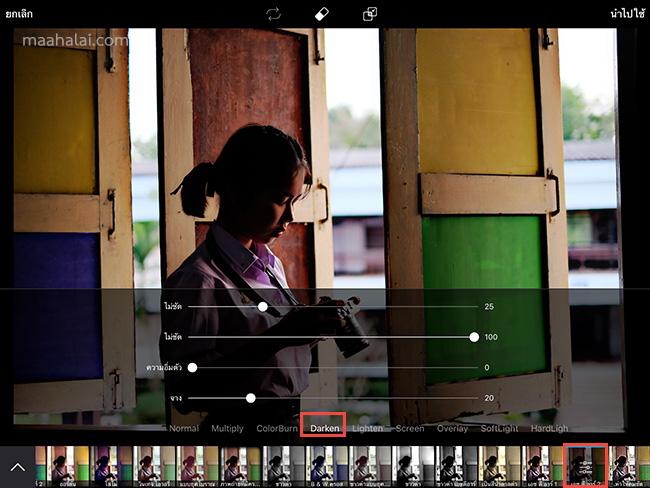 PicsArt HDR Light