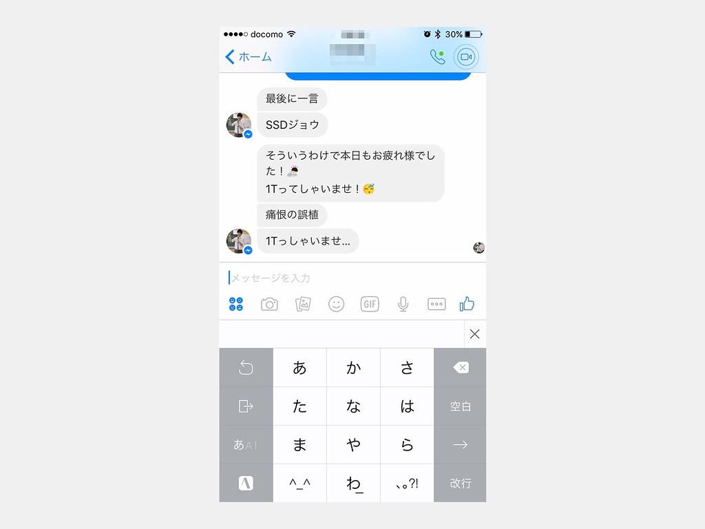 カムラ氏02