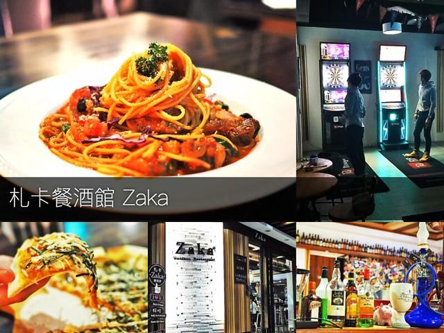 札卡餐酒館 台中 zaka 義式料理