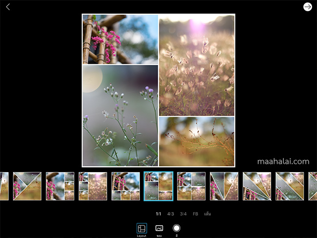 PicsArt Collect image