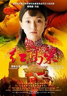 Cao Lương Đỏ (Thuyết Minh) - Red Sorghum (2015)