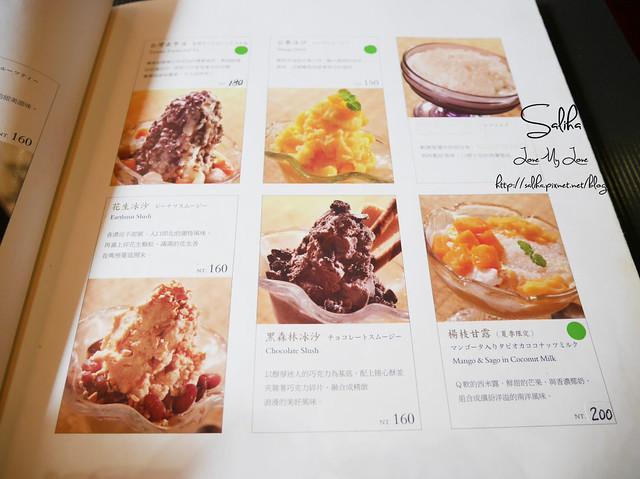 九份九重町菜單 (3)