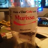 Hey Marissa!!! Have a coke!