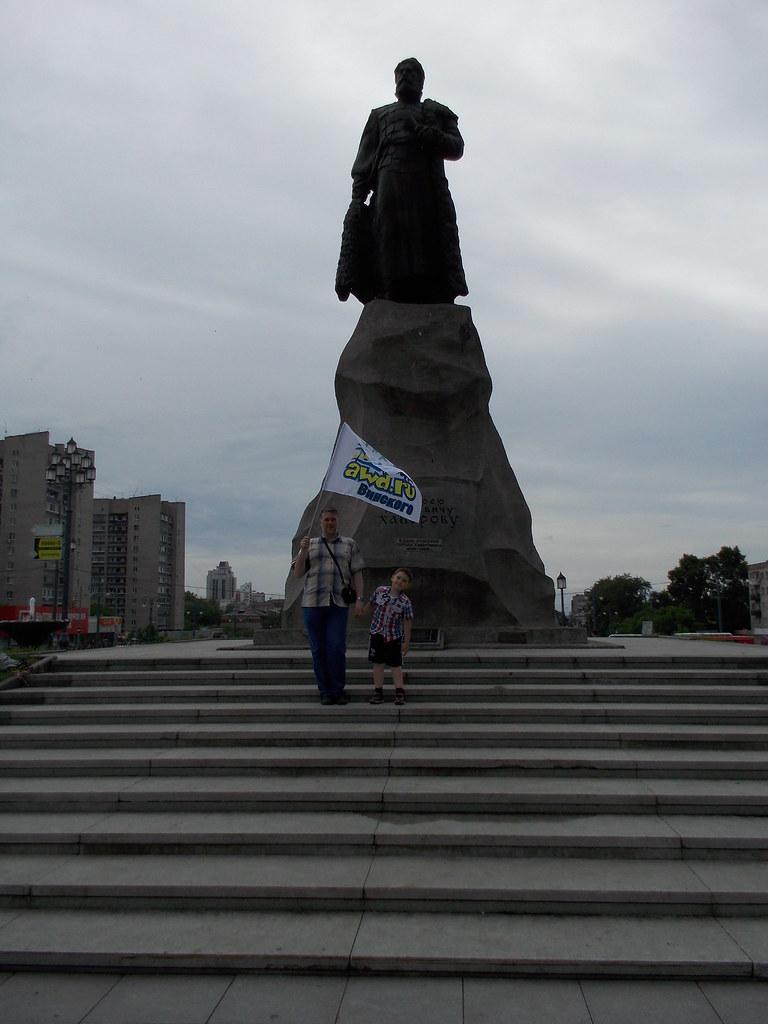 Под флагом Винского