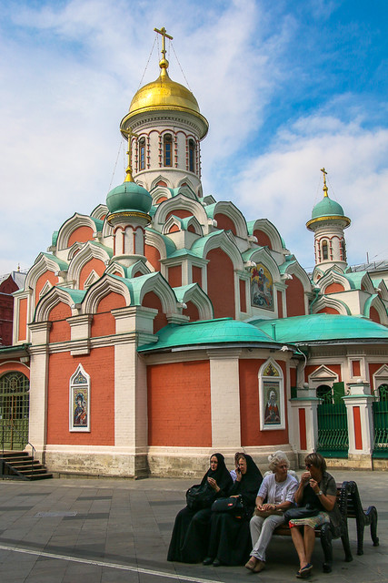 Lovely appearance of Kazan Cathedral, Moscow, Russia モスクワ、カザンの聖母聖堂のかわいい外観
