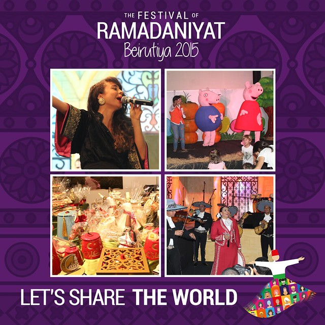 Ramadaniyat Beirutiya D3