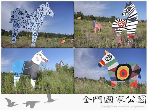 104古崗青山百駿人文地景創作展-02