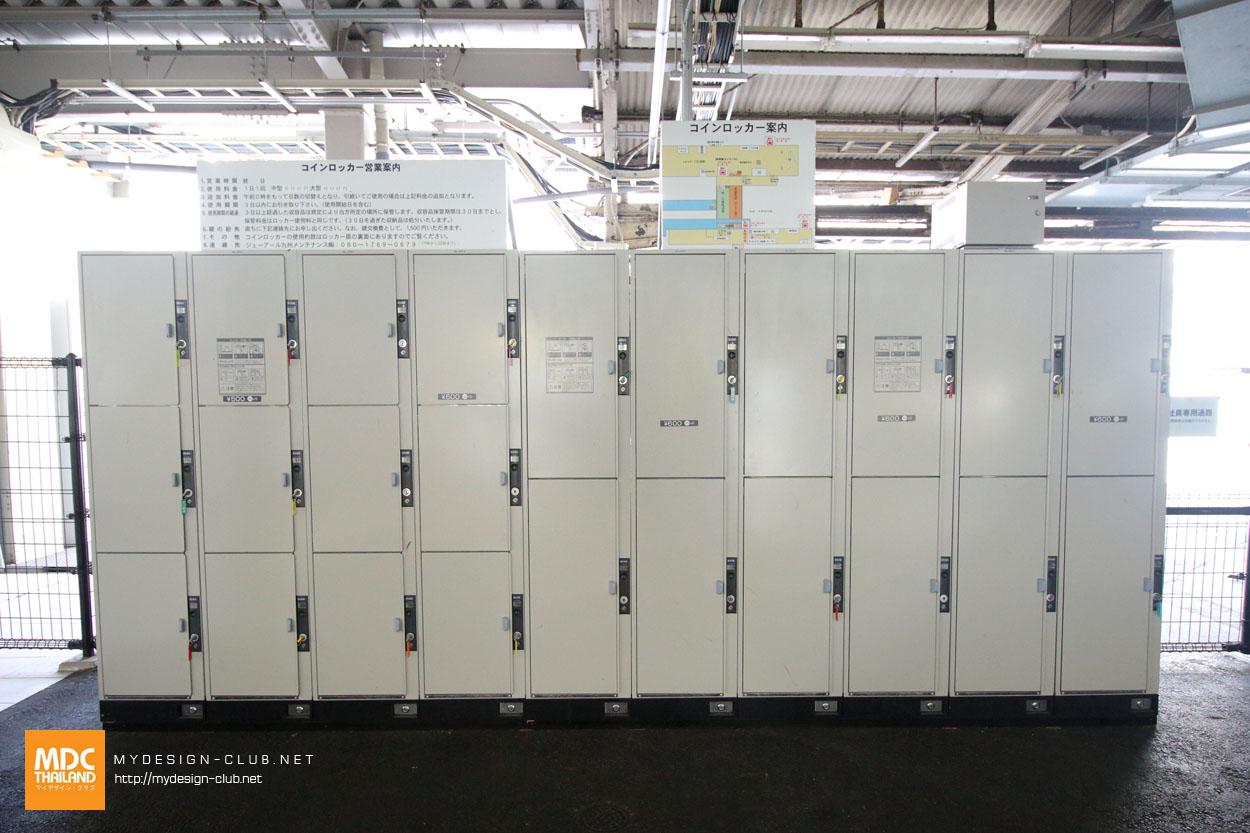 MDC-Japan2015-209