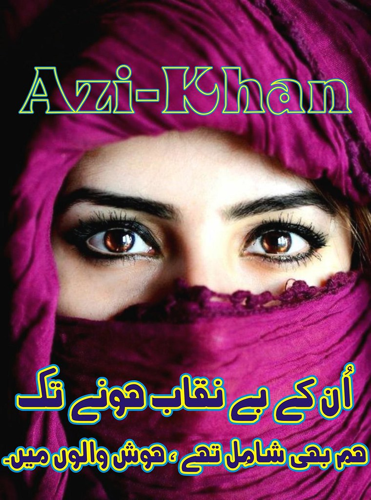 Image of: Hijab Dpz Ankhy Hijab Azikhan By Azhar0305 We Heart It Naqab Ankhy Hijab Azikhan Azi Khan Flickr