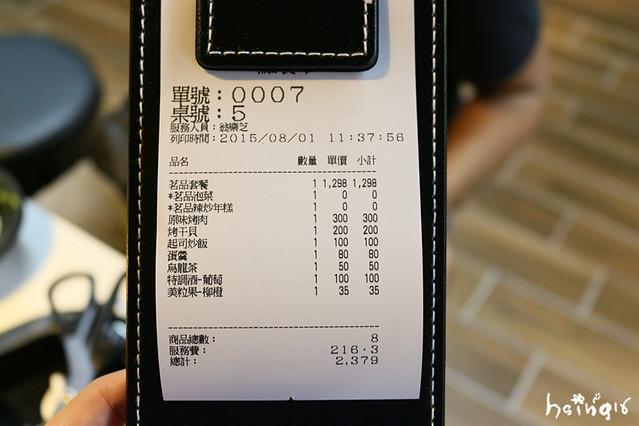 IMG_5060_副本