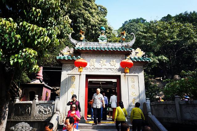 澳门妈祖阁 (Templo de A-Má)