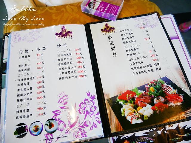 桃園竹圍海鮮餐廳推薦