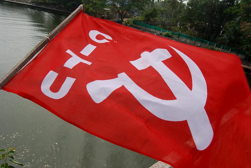 Local Flag