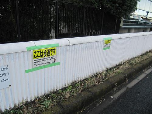 中山競馬場の正門入場列