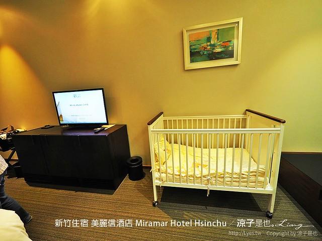 新竹住宿 美麗信酒店 Miramar Hotel Hsinchu 22
