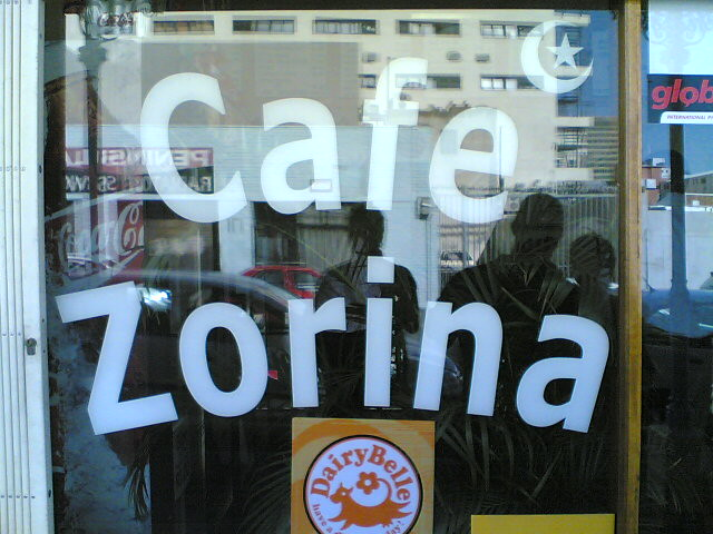Header of zorina