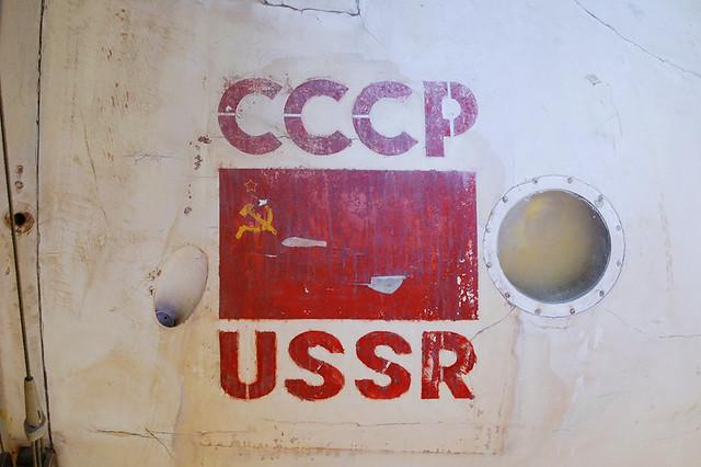 CCCP USSR