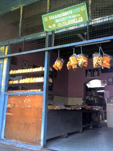 Salahuddin Muslim Bakery