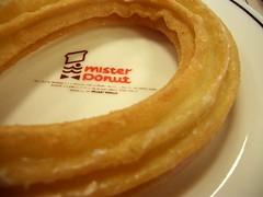 buttercream, baked goods, food, dish, cuisine, snack food, churro,