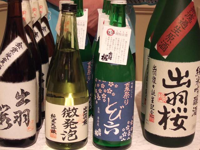 日本酒・出羽桜